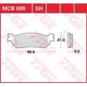 Тормозные колодки LUCAS MCB699