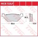 Тормозные колодки LUCAS MCB722