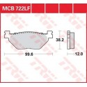 Тормозные колодки LUCAS MCB722LF