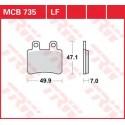Тормозные колодки LUCAS MCB735