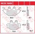 Тормозные колодки LUCAS MCB760SI