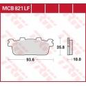 Тормозные колодки LUCAS MCB821SRM