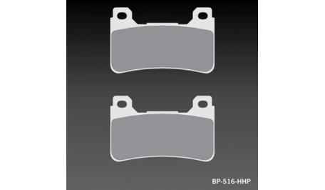 Тормозные мото колодки Renthal RC-1 Sports Brake Pads BP-516-HHP