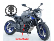 Крашпеды на Yamaha XJ6 Diversion N/S 2009-