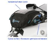 Сумка на бак Oxford Mini Tankbag