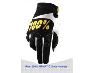 Перчатки для мотокросса Ride 100% AIRMATIC Glove черные