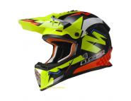 Кроссовый шлем LS2 FAST MX437 - Yellow