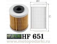 full_Hi_Flo_maslyanyy_filtr_HF651.jpg
