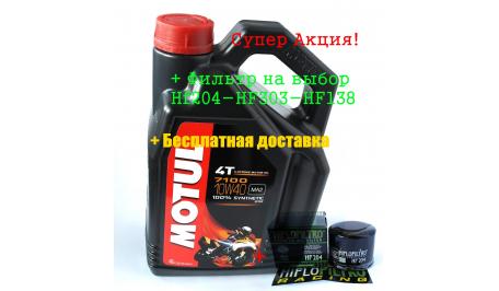 Масло Motul 4T 7100 10W60 4L