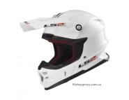 Кроссовый шлем LS2 MX456 - White