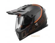 Эндуро шлем LS2 MX436 - Orange