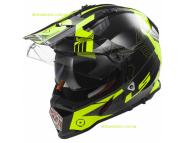 Эндуро шлем LS2 MX436 - Yellow