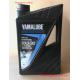 Yamalube Synthetic 10W-30 |  YMD630500400