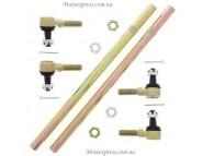 Тяги рулевые с наконечниками, комплект | All Balls 52-1007