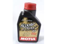 Масло для скутеров Motul scooter power 4t 5W40