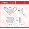 Тормозные колодки LUCAS MCB523SI