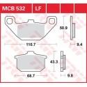 Тормозные колодки LUCAS MCB532