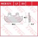 Тормозные колодки LUCAS MCB571