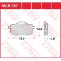 Тормозные колодки LUCAS MCB587
