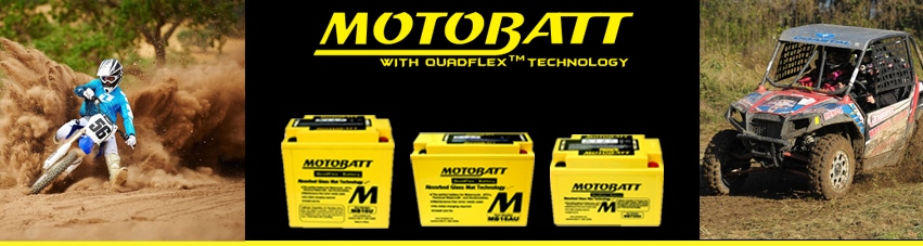 Мото аккумуляторы Motobatt