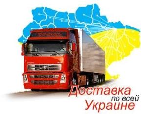 Доставка масла по Украине